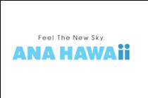 2019年5月24日、世界最大の旅客機A380型機「FLYING HONU」がホノルルへ就航 ANA Airline News