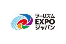 【展示会】世界最大級!旅の祭典『ツーリズムEXPOジャパン2019』に出展しました Special Issue