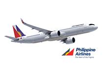 関西=マニラ間 毎日2便運航、東京便にプレミアムエコノミー搭載|フィリピン航空|Airline News