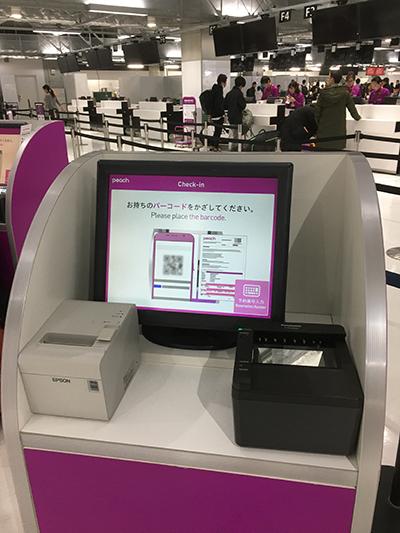 空港 peach ターミナル 成田 成田空港のLCC専用「第3ターミナル」 徹底ガイド