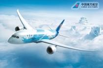 羽田=広州ドリームライナーB787にて運航開始 中国南方航空 Airline News