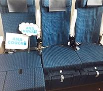 日本の航空会社で初のカウチシート「ANA COUCHii」を導入します。